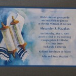 AJM Bar MItzvah Invite